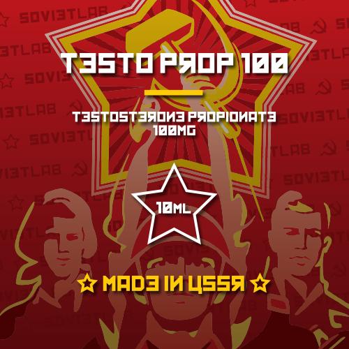 Testo-prop-10 100 mg hydrocodone acetaminophen